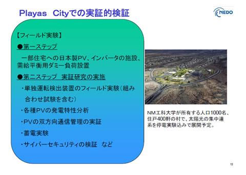 fukui0702.jpg